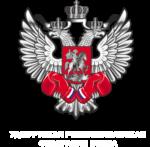 ФЕДЕРАЦИЯ БОКСА УДМУРТСКОЙ РЕСПУБЛИКИ